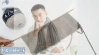百叶窗围巾花型编织视频教学