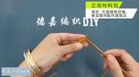韩版森系围巾花型编织视频教程