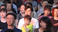 秦腔选段《血泪仇》儿和妹一个个沉睡不醒 陕西省戏曲研究院边肖演唱