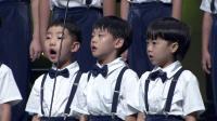 1.唐山保利大剧院少年合唱团《萱草花》《红星歌》