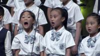 中国福利会少年宫浦江青少年活动中心《启航》《随春波》