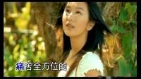 【全文军】S.H.E-热带雨林
