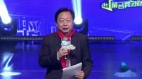 """阳光少年2021""""圆梦上海""""第一场第一现场专家点评-张居淮"""