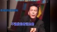 【再见龙劭华】龙劭华经典老歌ktv字幕双版本合集
