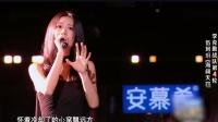 【2021中国好声音】伍珂玥《海阔天空》