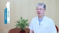 """北京国丹白癜风医院《""""同病异治"""",治白癜风为什么要个性化》"""