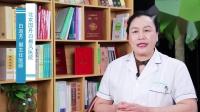 """北京国丹白癜风医院《得白癜风怎样提升免疫""""战斗力""""》"""