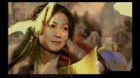 天龙八部1997片头曲:难念的经