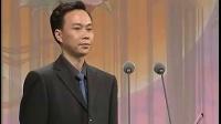 [玉成典藏]京剧《乌盆记》未开言-张克