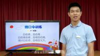 广西革命纪念馆小木棉志愿者讲解员网络直播培训课