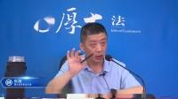 16.张翔 2006年司考卷四第一题-2021年厚大法考-民法-主观题真题破译-张翔