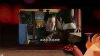 创意中心-前情类广告视频素材-1027536