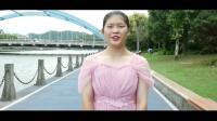 2021-09-1 4兰文俊&周琳 婚礼花絮视频.mpg