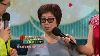 越剧教育家王佩珍(85岁)