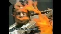 水浒传1998港版片头曲:好汉歌