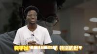 韩国朝鲜大学留学生生活视频