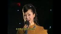 纤夫的爱  尹相杰 于文华【2011现场版】