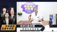 韩国做瘦肚子吸脂的知名专家