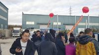 辽源市生物质炉具企业评选观摩会2021