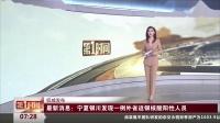 权威发布 最新消息:宁夏银川发现一例外省返银核酸阳性人员 第一时间 20211018 1080