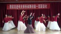 雅安市老年大学形体舞初级一班联谊会 (6)