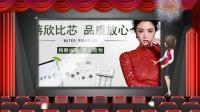 净水器加盟代理 发布会列原因 净水器招商品牌
