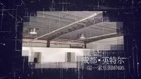 限电停产工业工厂房节能改造碳达峰碳中和减排无电照明