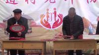 2021年盘道村老年协会欢度重阳节实况纪实