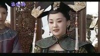 大清风云 - 第43集