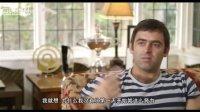 【云渡台球译】《ITV4 罗尼·奥沙利文纪录片》中文字幕