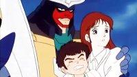 铠传.魔神坛斗士国语版第3集.DVD数码修复版
