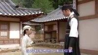 [YYeTsBestShinhwa][最强七友][E09][KO_CN][HDTV-RMVB]