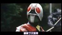 [流星雨字幕组][假面骑士X][剧场版][五骑士对黑暗大帝][DVDrip]