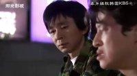 [韩剧]《武器啊 保重》[韩语] [下]集