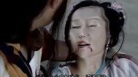 镜花缘传奇01
