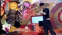 [王牌大明星]2008.11.06粘立人,郭安迪--魔术界的四大天王(上)
