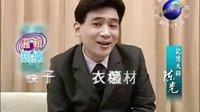 清大学堂 专集陳光吸英大法DVD1flv