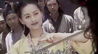绝代双骄 第04集 主演:林志颖 苏有朋