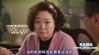 [韩剧]《检察官公主》[韩语] 01集