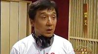 成龙录制抗震歌曲《生死不离》