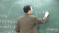 第1讲 电学题型总结与寒假复习攻略2