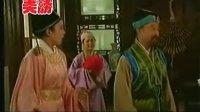 黄梅戏孟丽君2