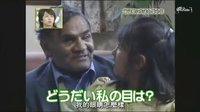 [001]20080410 ひみつのアラシちゃん(字幕)