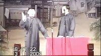 北京相声大会第1部_第7集