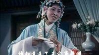 越剧电影【碧玉簪】主演:金采风.陈少春.周宝奎.姚水娟(1962年)