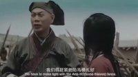 【魔】爆笑古装武侠喜剧电影大片《刀客外传》
