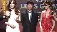 2010年第45届亚太影展颁奖典礼 星光大道