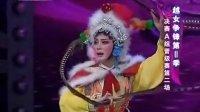 《越女争锋II》浙江决赛三A组24号倪锦锦:《昭君出塞》
