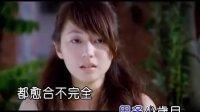 许嵩-医生DVD