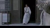(丝路豪侠)吴奇隆马苏片段2